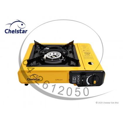 Chelstar Portable Butane Gas Cooker / Stove (CPS-51)