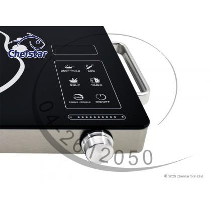 Chelstar Electric Ceramic Cooker (CCB-2200)