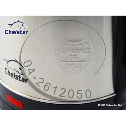 Chelstar 2.5L Cordless Electric Stainless Steel Jug Kettle (SK-25)