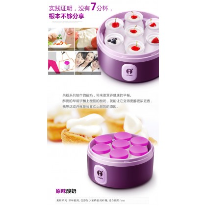 Automatic Electric Yogurt Maker (SNJ-M9)