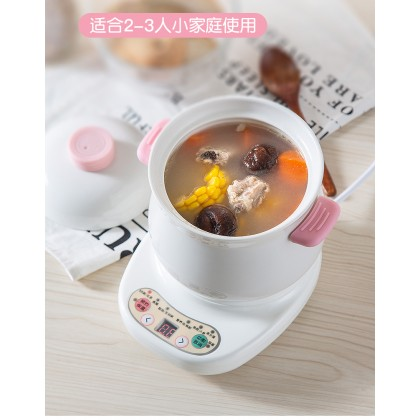 Automatic Multi Functional Mini Health Stew Cooker Pot 1.2L with Preset Option (MSD-1-07)