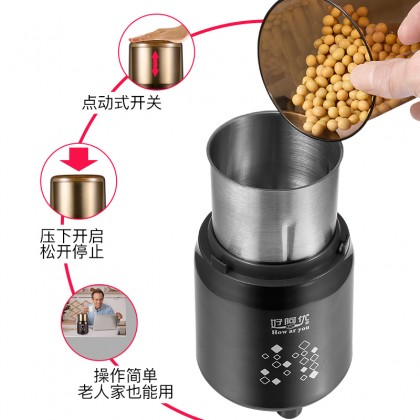 Automatic Multi Function Wet and Dry Grinder/ Blender with 304 Stainless Steel (HAY-201)