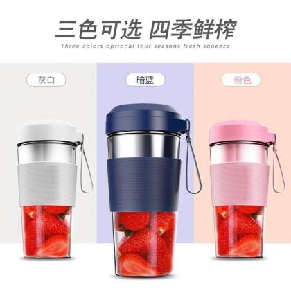 "Electric Portable Travelling Healthy Juicer Blender Rechargeable (X10 ""JDA-B1/JDA-P1"")"