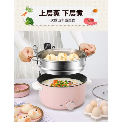 Electric Cooking Pot Multi function Perfect for Apartment and Dormitory (30C)