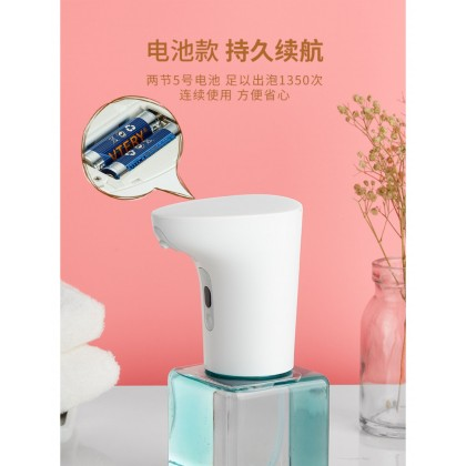 Automatic Foaming Soap Dispenser Hand Sanitizer with Music (LP-FD810)
