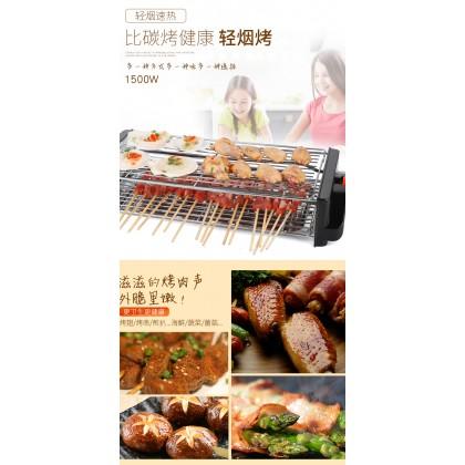 Korean Electric BBQ Plate Oven Skewer Nonstick Plate Smoke Free (MKD-619)