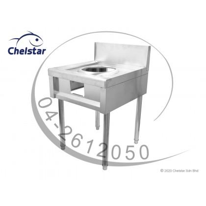 Chelstar Commercial Single Stainless Steel Burner Stand (K-1)
