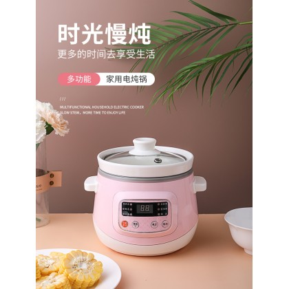 Automatic Multi Functional Mini Health Stew Cooker Pot 1.5L with Preset Option (UE-120)