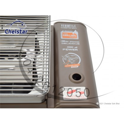 Chelstar Portable Butane BBQ Grill Gas Cooker / Stove (CPG-88)